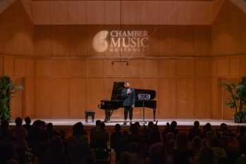 Davóne Tines at Chamber Music Northwest 2021. Photo by Tom Emerson.