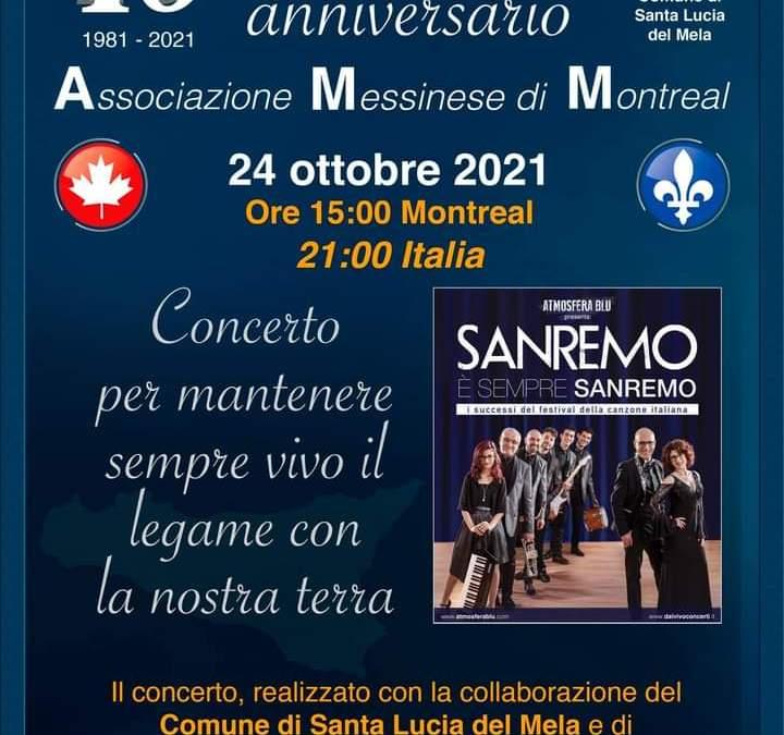 Atmosfera Blu. Concerto online per festeggiare il 40° anniversario dell'AssociazioneMessinese di Montreal
