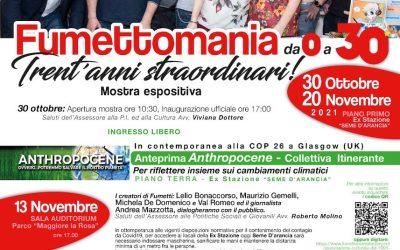 Barcellona PG. 'Fumettomania Factory' festeggia 30 anni con una mostra espositiva