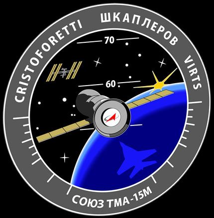Emblema soyuz-tma-15m