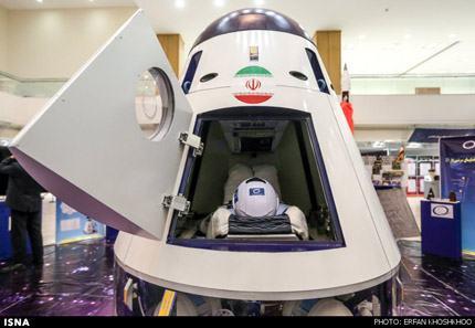 Irão tripulado 02