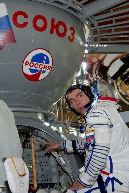 Soyuz TMA-18M 6