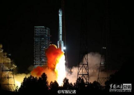 LaoSat-1 14