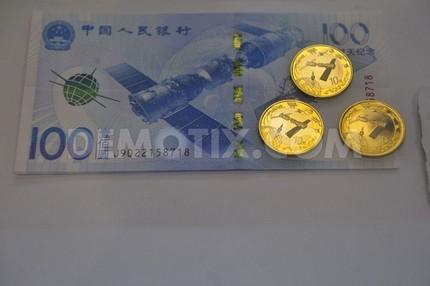 Notas China 1