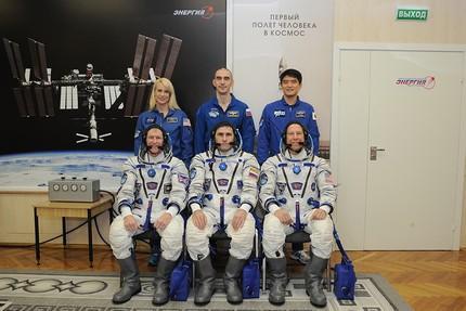 Soyuz TMA-19M 19