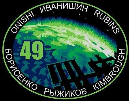 expedicao49-1