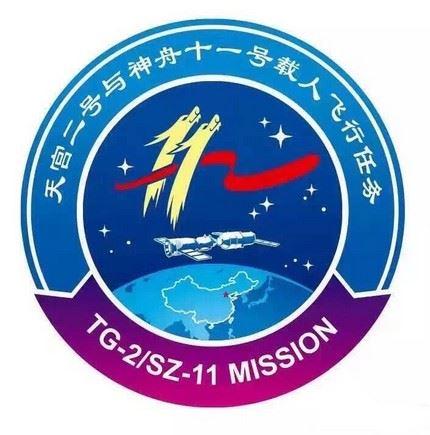 shenzhou-11-34