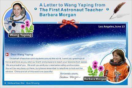 Carta de Morgan