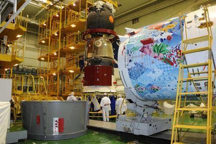 TMA-11M Energia 10