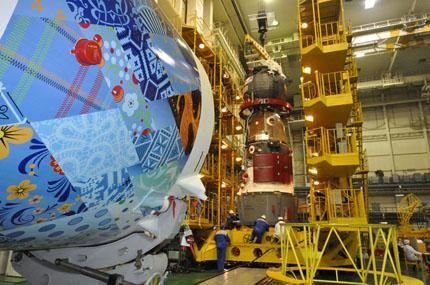 TMA-11M Energia 14