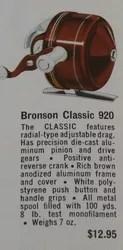 bronson-920spincasting-reel-6