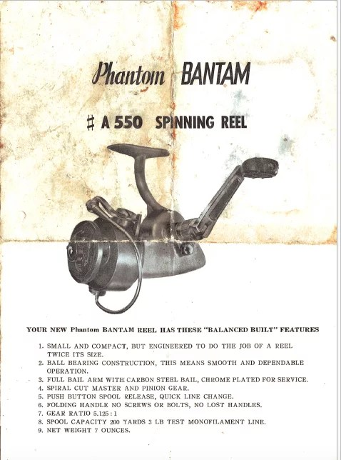 Phantom - schematics