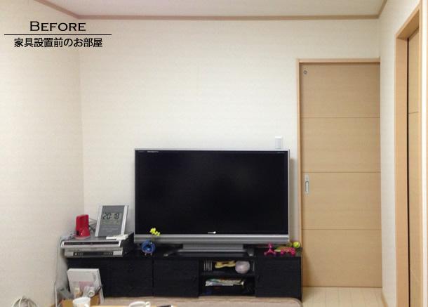 壁面収納 家具設置前の部屋