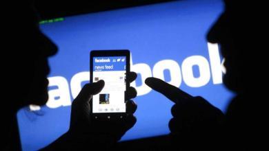 Photo of Comment supprimer ou désactiver son compte Facebook ?