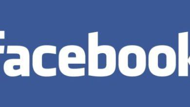 Photo of Comment Modifier L'URL De Votre Page Facebook ?