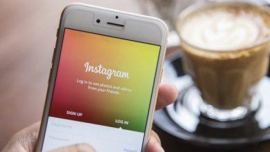 Photo of Poster  des photos sur Instagram depuis le navigateur de son pc