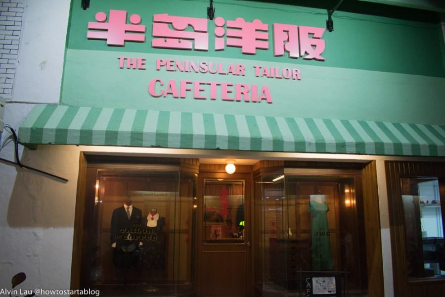 the peninsular cafeteria melaka