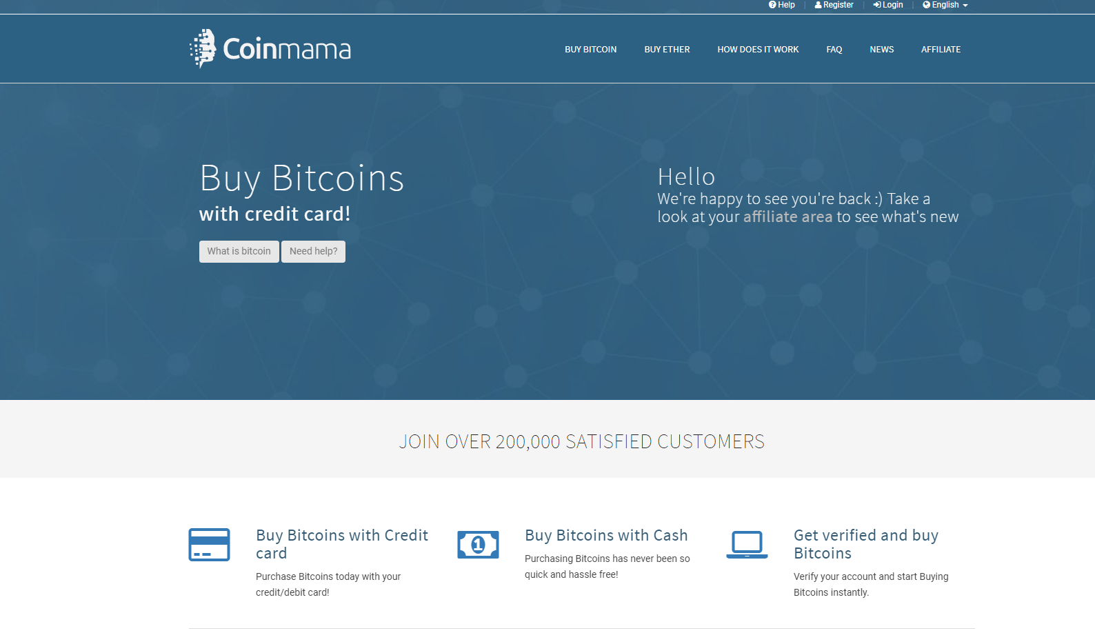 sell bitcoin for cash atm