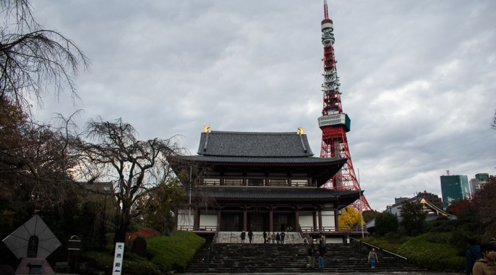 4 Things To Do At Tokyo Tower In 2018