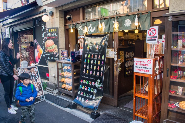 attractions in asakusa