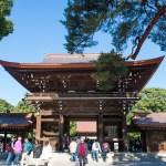Meiji Shrine: Popular Attraction In Tokyo