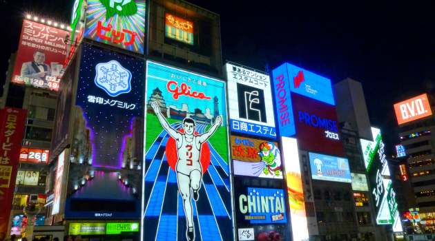 Top 10 Attractions And Things To Do In Osaka