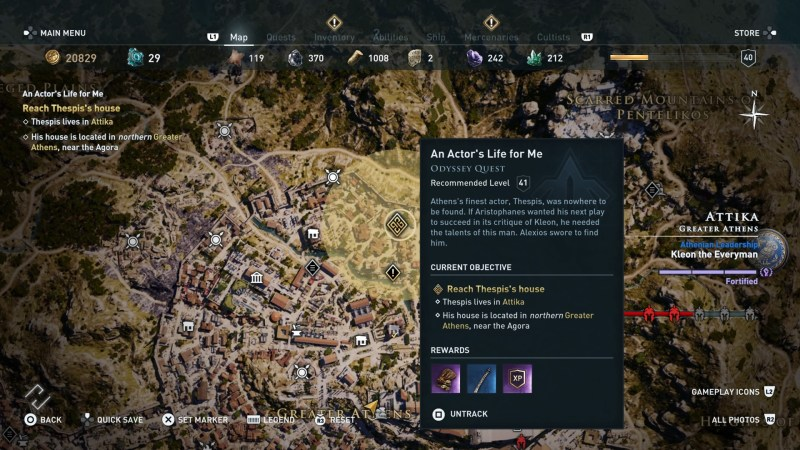 ac-odyssey-an-actors-life-for-me-quest
