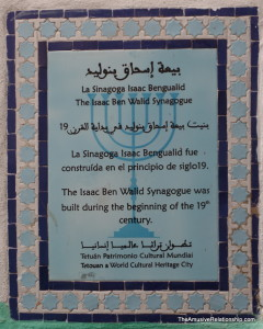 Synagogue within the medina of Tetouan