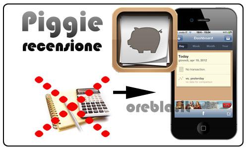 Piggie-bilancio-personale-recensione-logo