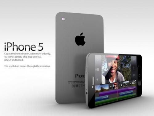 iPhone 5 concept ADR screenshoot