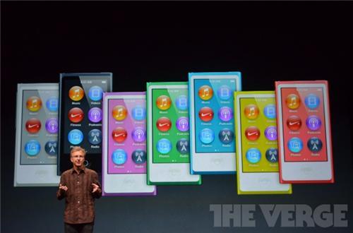 ipod nano colorazioni