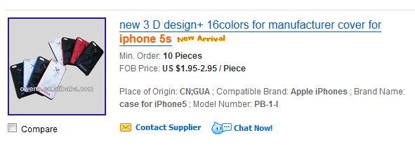Vendita iPhone 5S cover?!