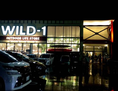 WILD-1守山外観