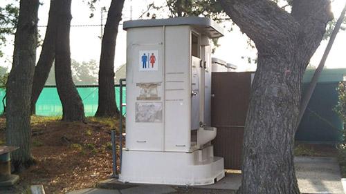 渚園トイレ