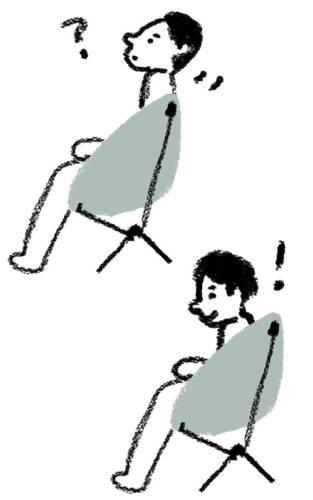 ヘリノックス座り方