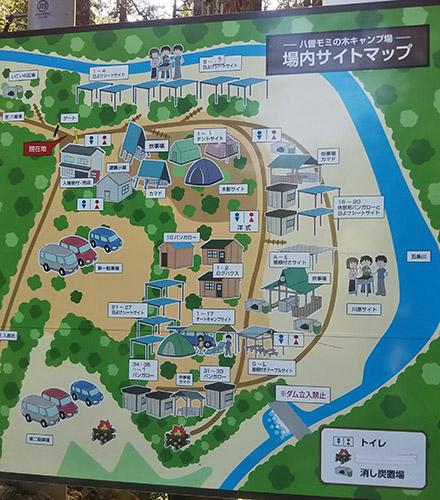 モミの木キャンプ場マップ
