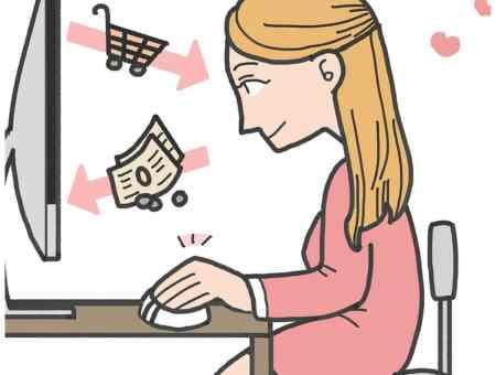 buying essential oils on eBay