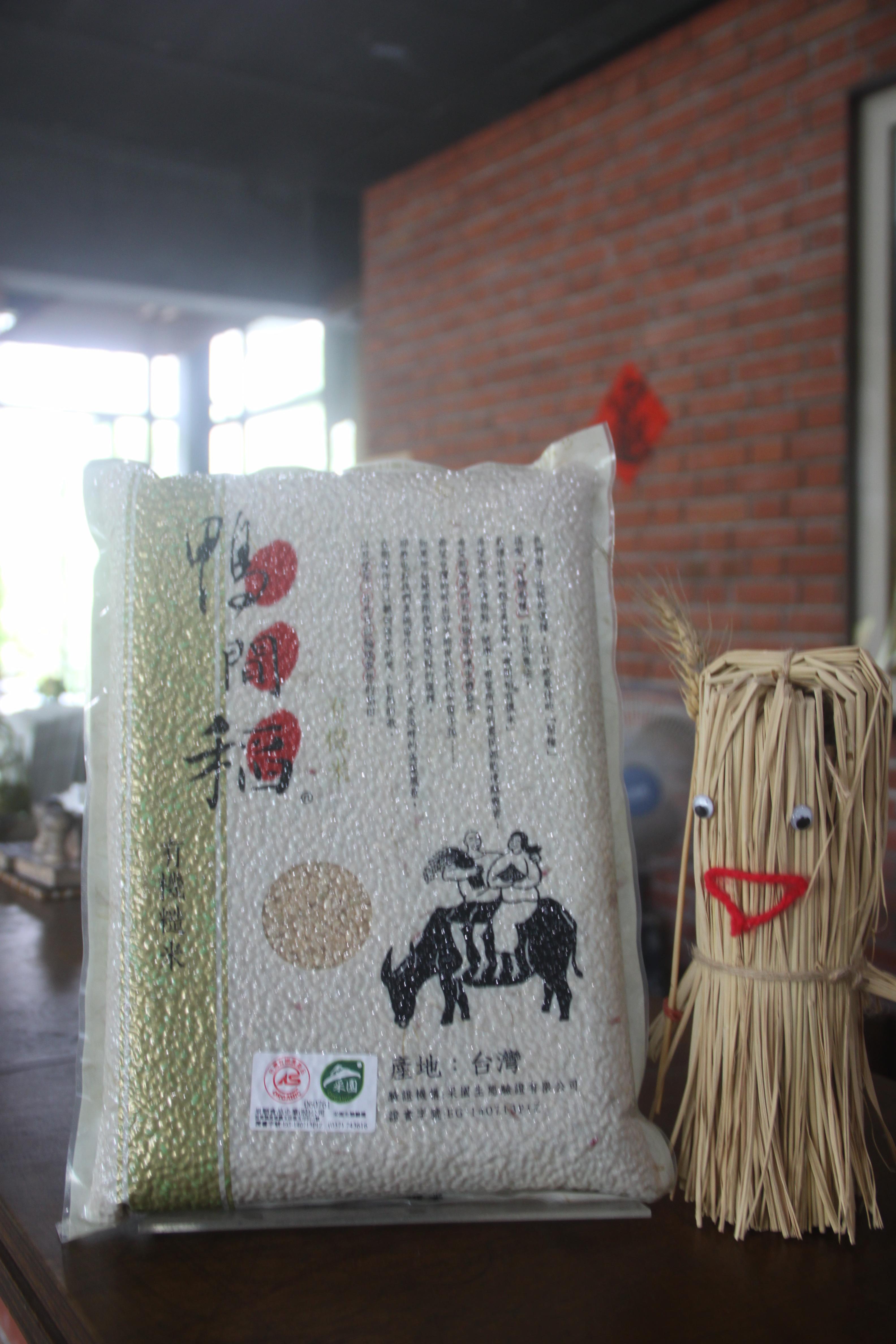鴨間稻有機糙米3KG