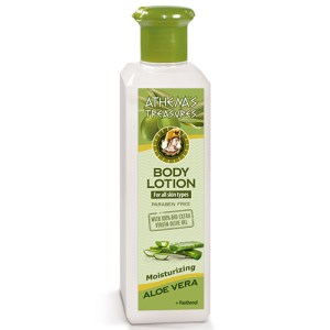 Body Lotion Aloe Vera 250ml