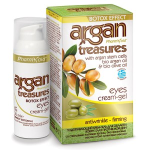 Pharmaid Argan Treasures botox eye cream