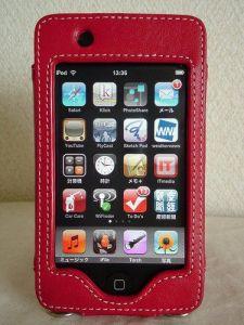 Cómo organizarte con un Ipod Touch.