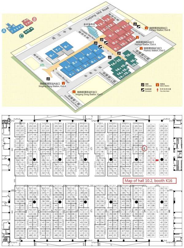 We will attend 117th China Import and Export Fair / spring ...