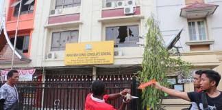 Polda Papua Beberkan Data Kerusakan Unjuk Rasa Anarkis di Jayapura
