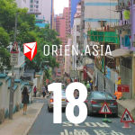 Advent calendar 2020: 18 - Old Town Central, Hong Kong