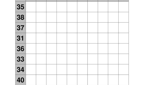 coleccion de ejercicios de tablas de sumas rango 31-40 IMAGEN 2