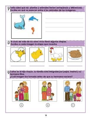 cuaderno de repaso de primaro primaria imagenes_Page_16