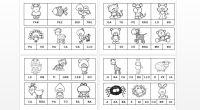 Material para trabajar la memoria secuencial auditiva de palabras utilizando puzzles con dibujos que pueden colorear. Letra normal y ligada.