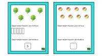 Os dejamos estas interesantes actividades para trabajar la representación de números de forma simbólica y pictórica.