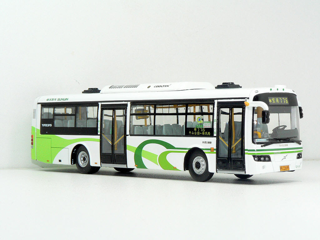 metropolitan transport corporation chennai ltd listen to your