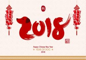 2018 year of the yang earth dog